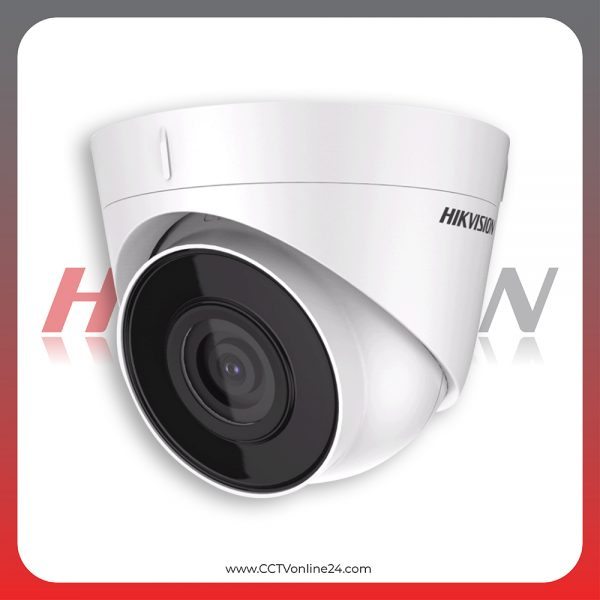 Hikvision IP 1 Series DS-2CD1323G0E
