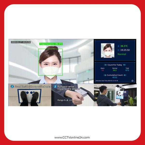 Kamera CCTV Termal Pendeteksi Suhu Tubuh Uniview CW180